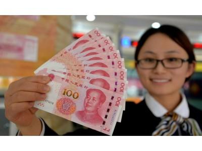 Dịch vụ chuyển tiền Trung Quốc giá rẻ