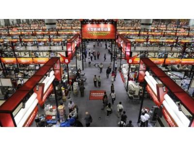 3 cách chuyển tiền sang Quảng Châu